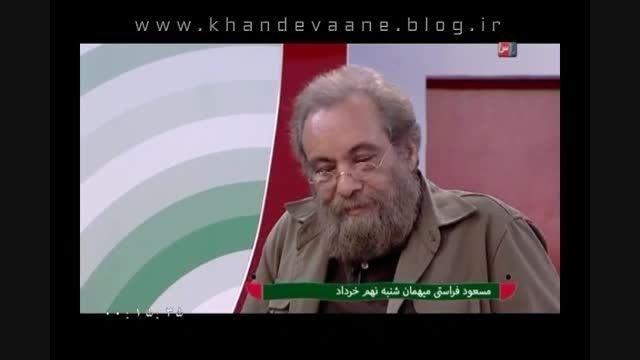 خندوانه، 15 خرداد 94، بهترین لبخند هفته