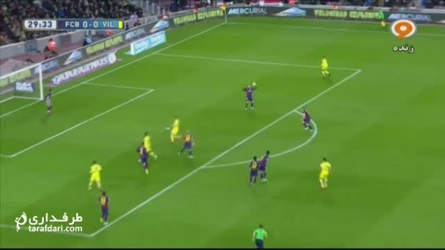خلاصه بازی بارسلونا 3-2 ویارئال