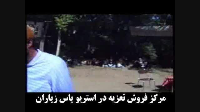 شاهکار احمد بلبل در چوپان زرجبستان