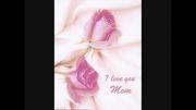 تقدیم به همه ی مادرای عزیز....