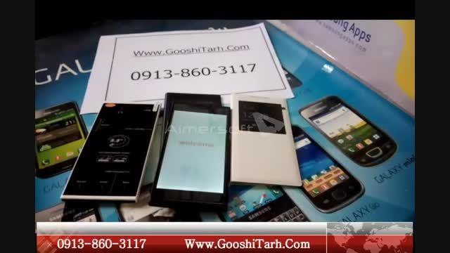 گوشی فوق العاده حرفه ای Ulephone U5 از فروشگاه گوشی طرح