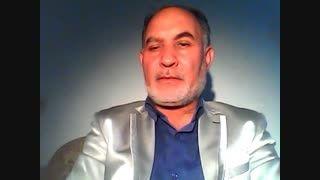 شعرهای شاعر استاد بهرام علی پور