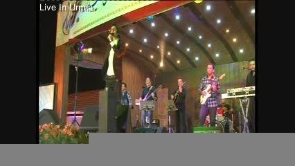 کلیپ کنسرت مرتضی پاشایی در ارومیه (۹۲/۰۷/۰۹)