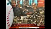 60 ثانیه: جنگ سیاسی BBC علیه جهاد اقتصادی سپاه