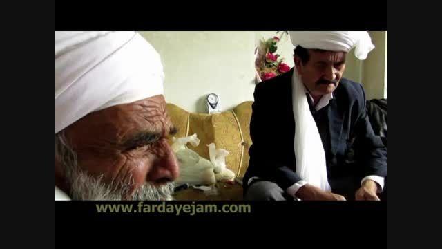 استاد محمد ابراهیم شریف زاده و استاد غلامحسین غفاری 2