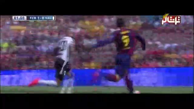 خلاصه بازی بارسلونا 2 - 0 والنسیا