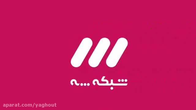 هویت بصری شبکه سه سیمای جمهوری اسلامی ایران
