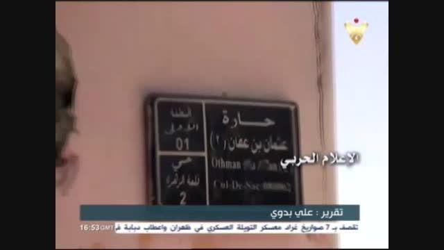 پیشروی ارتش سوریه و مقاومت در شهر الزبدانی