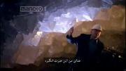 مستند با دوبله فارسی