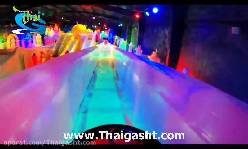 شهر یخی در هواهین (www.Thaigasht.com)