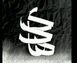 جواب توهین به امام هادی(ع)