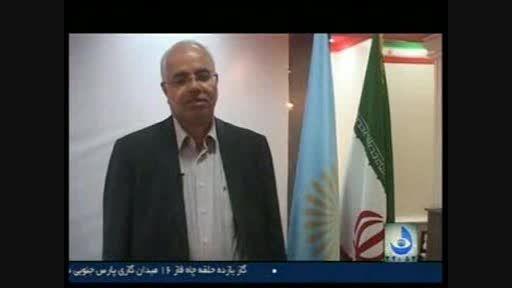 نهمین گردهمایی معاونین آموزشی دانشگاه پیام نوردر بوشهر