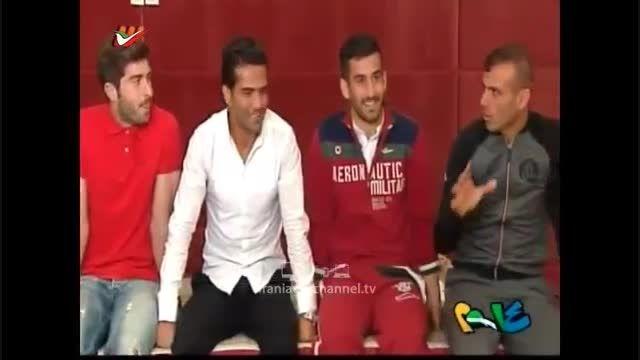 شوخی خنده دار با بازیکنان تیم ملی فوتبال ایران
