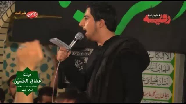 عباس زینل پور پادشه همه رقیه.......
