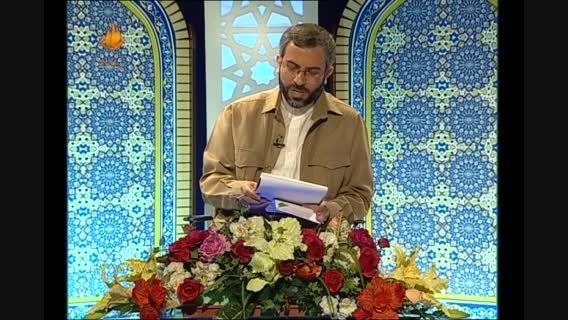 مسعود دریس-فضیلت انتظار + کلیپ زیبا -شبکه آبادان