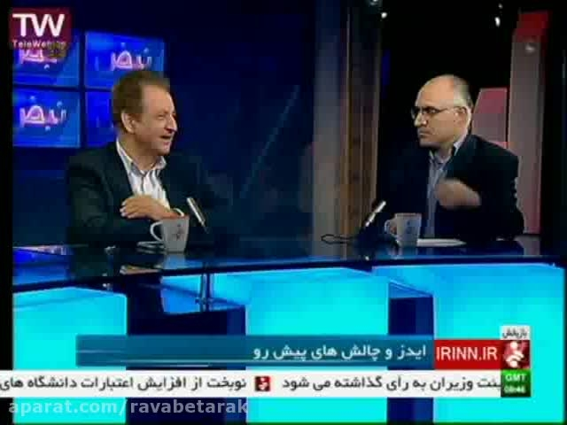 نبض از شبکه خبر6آذر-معاون بهداشت وزیر بهداشت،دکتر سیاری