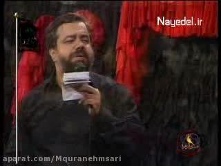 حاج محمود کریمی - مگه یادم میره من بودم و یه گل پرپر