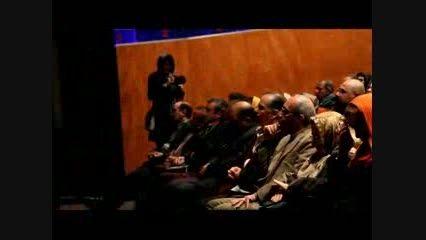بیماری آبرنگ معاصر ایران . رونمایی کتاب شهر هشتم .
