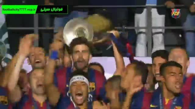 جشن قهرمانی بارسلونا در لیگ قهرمانان اروپا 2015