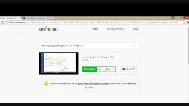 آموزش دانلود از یوتیوب بدون نیاز به نرم افزار