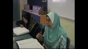 خانم بزرگ حاج فریده سامان (آموزش مقام رست حركت2)