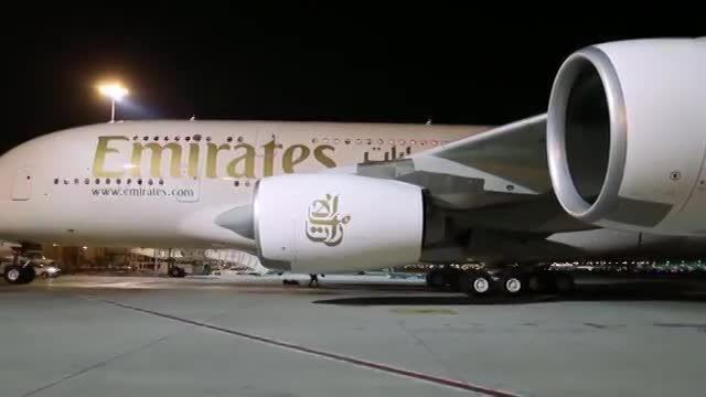 فروش بلیط هواپیما - خطوط هوایی امارات