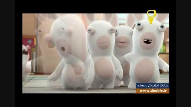 انیمیشن خرگوشکها - قسمت چهارم - www.dooble.ir