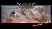 جاماندیم از امام و شهدا - عبدالرضا هلالی
