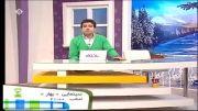 برنامه ی ششم صبح و دیجیتال زنده از شبکه دو با اجرای سروری