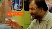 هیات داوران بخش تاریخ معاصر چهارمین جشنواره مردمی فیلم عمار