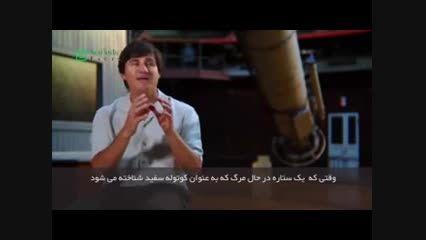 اثبات معجزه علمی قرآن توسط دانشمندان آمریکایی