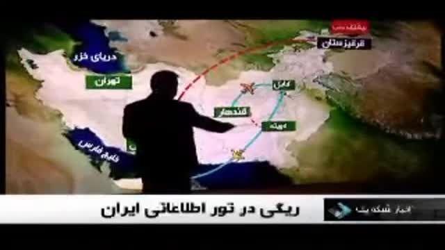 جزئیات دستگیری عبدالمالک ریگی