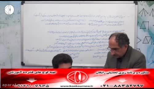 دین و زندگی سال دوم،درس 1 با استاد حسین احمدی(78)