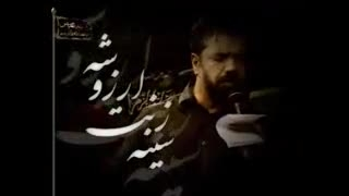 ایام سوگواری سید و سالار شهیدان تسلیت باد