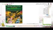 کتابهای داستانی سری ۱ کلبه درختی  سحرآمیز (مجموعه 8 داستان بر روی سی دی) )