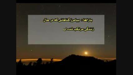 شیخ عبدالرحمٰن السدیس دعاء جالب زیرنویس فارسی