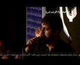 من پست حقیرم - شور سید علی فالی