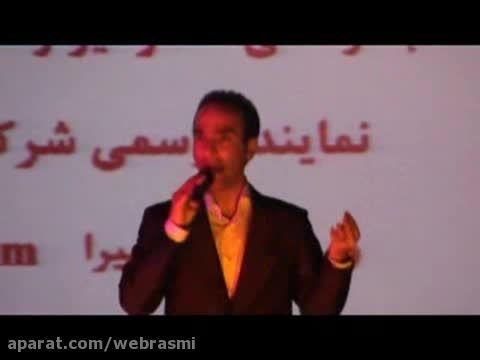 شوخی های همیشگی حسن ریوندی و احسان علیخانی