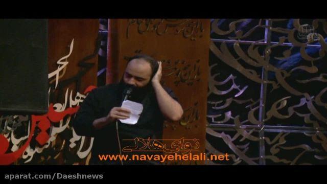 رضا هلالی - فرمود امام رضا - شب اول محرم 94  HD VIDEO