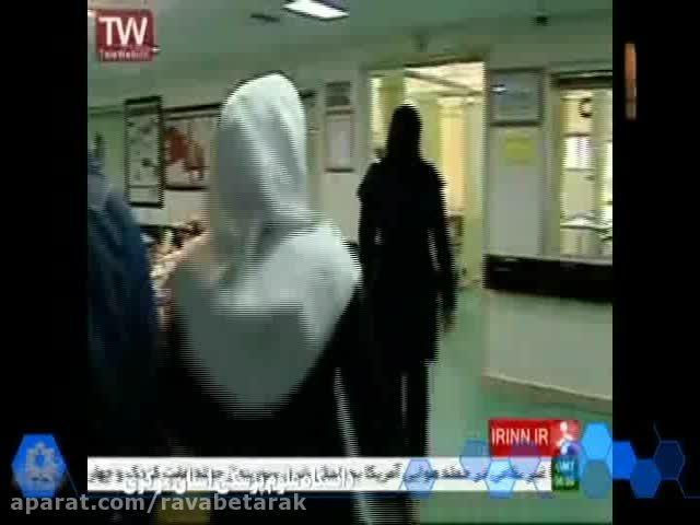 شبکه خبر 17 اذر - آمار فوت شدگان آنفولانزا 32 نفر