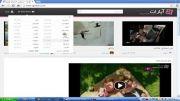 بزرگترین سایت اشتراك ویدیو جهان(فارسی)
