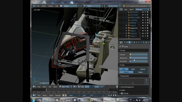 آموزش انواع دستورات کنسول بازی Euro Truck Simulator 2 آموزش ساخت و  تغییر متریـال مدل های بازی Euro Truck 2