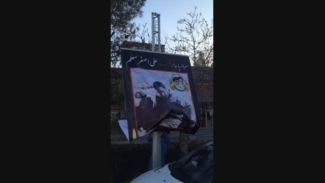 عكس سردار پاسدار شهید على اصغر معلم