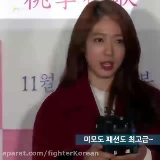لبخند نفس بی نام(fighter Korean)