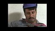 قسمتی از فیلم  بن بست یلدا با دوبله ترکی آذری