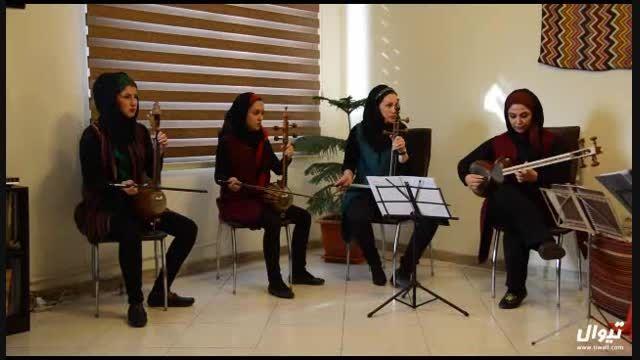 فیلمی از گروه موسیقی راستان