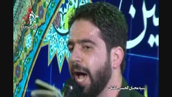 حاج محمد وفانیا-میدونم هوامو داری