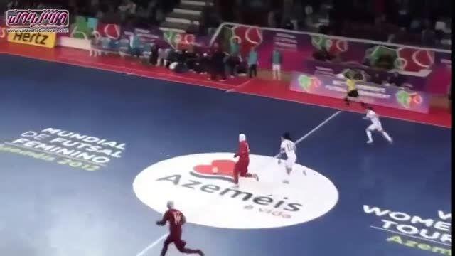 گل های بازی فوتسال  ایران و پرتغال تیم ملی بانوان
