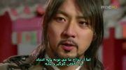 سریال کره ای جومونگ - خواستگاری جومونگ از سوسانو