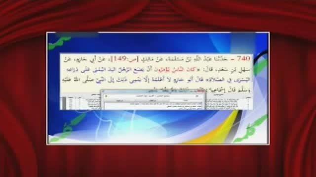 یک روایت صحیح درباره دست بسته نماز خواندن نیست!!!